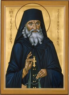 St Makarius of Optina / Макарий Оптинский, св. прп. 🌑Fosterginger.Pinterest.Com🌑More Pins Like This One At FOSTERGINGER @ PINTEREST 🌑No Pin Limits🌑でこのようなピンがいっぱいになる🌑ピンの限界🌑