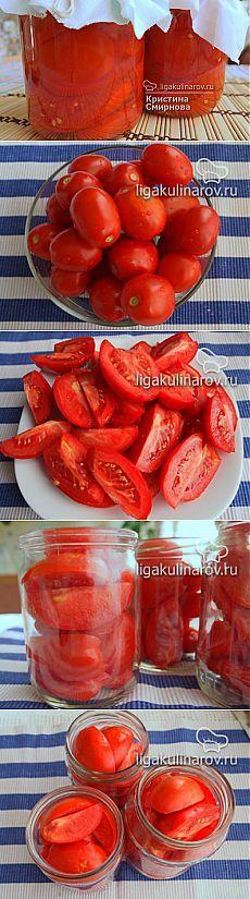 Консервированные помидоры без сахара, уксуса и соли - рецепт пошаговый с фото от Лиги Кулинаров. Рецепт консервированных помидоров без уксуса.