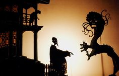 Shadow Puppet / Silhouette / Vector style art - Chinese Shadow Puppet Theater