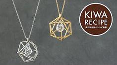【貴和レシピ】直パイプを使用したリースモチーフの作り方 - YouTube Diy Jewelry Necklace, Bead Earrings, Cute Jewelry, Jewelry Crafts, Beaded Jewelry, Jewelery, Jewelry Accessories, Handmade Jewelry, Jewelry Design