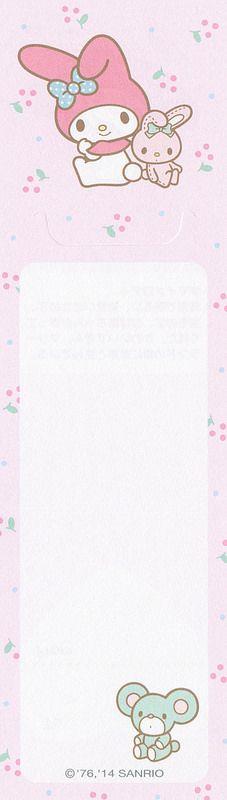 Sanrio 100 Characters Memo - My Melody