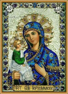 Mother Of Christ, Jesus Mother, Blessed Mother, Mother Mary, Religious Icons, Religious Art, Church Flower Arrangements, Christian Artwork, Queen Of Heaven