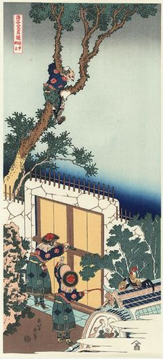 Sei Shonagon by Hokusai, from the A True Mirror of Chinese and Japanese Poetry series (1833-4).. Illustrating a poem by the eleventh-century Chinese poet, Lady Sei Shonagon.