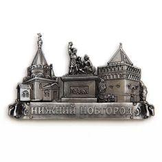 Metal Fridge Magnet: Russia. Nizhny Novgorod. Minin and Pozharsky Square (Silver Color)