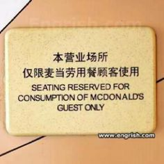 HA HA!!!! Guess better not go to Mcdonalds there if you don't want to be consume