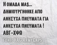 consider...greek_fonts_16