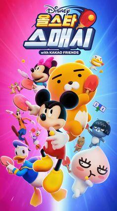 all star smash splash title on Behance Game Logo, Game Ui, Pixel Art, Electronic Circuit Design, Gaming Banner, Mickey Mouse Cartoon, Splash Screen, Mobile Art, Banner Images