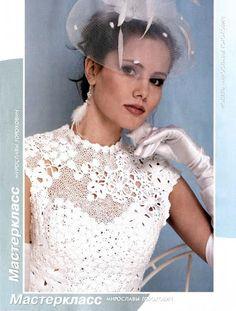 ЖМ 533 - agulhasfashion2 - Picasa Web Album