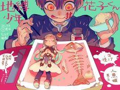 284 Best Jibako shounen Hanako kun images in 2020 Otaku Anime, Fan Anime, Anime Art, Hanako San, Manhwa, Genesis Evangelion, Girls Anime, Anime Kawaii, Manga Illustration