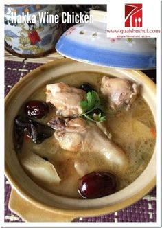 Confinement nike sneakers for men - Nike Shoes Chinese Soup Recipes, Wine Recipes, Cooking Recipes, Asian Recipes, Chinese Cooking Wine, Asian Cooking, Chinese Food, Hakka Recipe, Chicken Wine