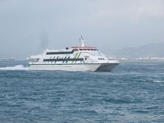 https://flic.kr/p/AxiBGZ | Discovery Bay 1 | type; high speed ferry fleet: marinteknik CPV 42 catamaran hull no.137 611t 219t 2x MWM TBD 620 V16 diesel 2x 1935 kw 2x MJP 650 waterjet 10,000L 200L YEAR BUILD:1995