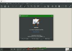 MyPaint--1.2.0 Beta 4--オールフリーソフト