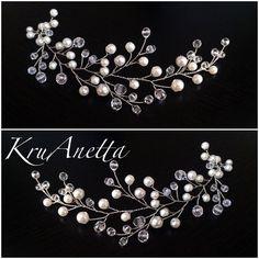 #kruanetta Веточка для украшения прически невесты выполнена на заказ. Цена…