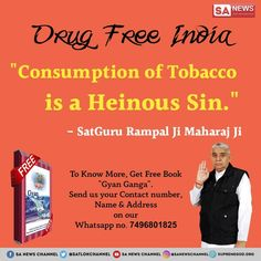 #LifeStory_Of_NabiMuhammad Muslims think that prophet Muhammad slaughtered a cow but they do not know that Muhammad again gave life (actually given by Allah Kabir) to the same cow he killed by his words. He never slaughtered animals.