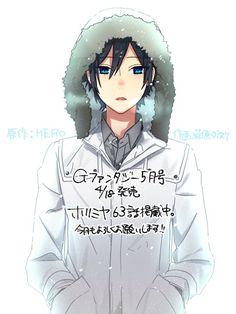 Miyamura | Horimiya>Shoujo manga Manga Anime, Manga Boy, Anime Art, Anime Style, Character Concept, Character Art, Horimiya, Anime Shows, Shoujo