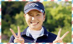 美人プロゴルファーとして人気を集めているプロゴルファーの藤田光里さん。とても笑顔が素敵な女性です。最近は女性でもゴルフをする人が増えているので藤田光里さんのコーディネイトをお手本にしている人も多いかも。そんな藤田光里さんの彼氏や結婚についての噂を調べてみました。美人アスリートなので周りの男性はほっとかないでしょうね!