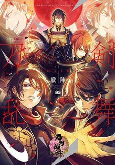 Touken Ranbu Nikkari Aoe, Touken Ranbu Characters, Japanese Games, Anime Hair, Akita, Manga, Cover Design, Video Game, Cosplay