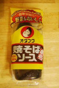 yakisoba sauce