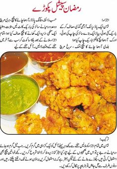 91 Best Recipe For Iftar Tea Time Snake Desi Snacks Images On
