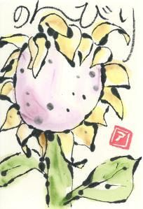 A cheerful sunflower etegami watercolor. For sale on etsy:  https://www.etsy.com/listing/160762997/sunflower-with-japanese-word-nonbiri-or