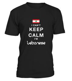 2d6ea6bf 32 Best Lebanese Shirts 1506803226879 images | Family thanksgiving ...