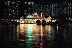 香港 珍宝1