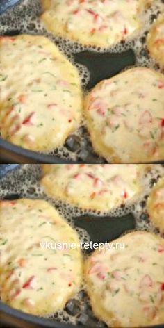 Ароматные оладьи со вкуcoм пиццы - сытный завтрак или перекус, который покоряет с первого кусочка. Muffin, Food And Drink, Eat, Cooking, Breakfast, Kid Recipes, Biscuit, Chef Recipes, Food And Drinks