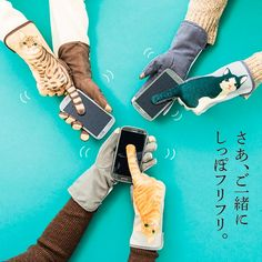 Adorable Cat Gloves For Smartphones That Wag Their Tails When You Swipe