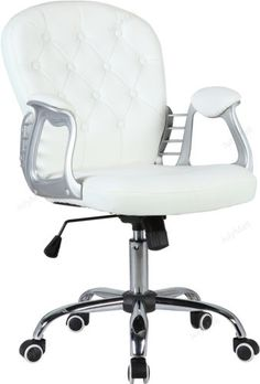 Office-Leather-Swivel-Adjustable-Luxury-Chair-Faux-Pu-Computer-Desk-UK-Fashion