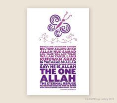 Surah Al Iklas Islamic Art Print