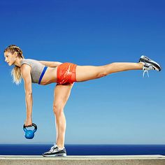 Slimmer in 7 Days: Rear Lunge to Dead Lift ()