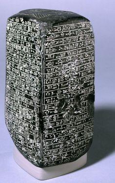 "heracliteanfire: "" Black basalt rectangular-sided monument recording Esarhaddon's restoration of Babylon, 670BC (via British Museum) """
