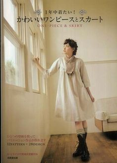 OnePiece DRESSES and SKIRTS  Japanese Craft Book by pomadour24, ¥1855