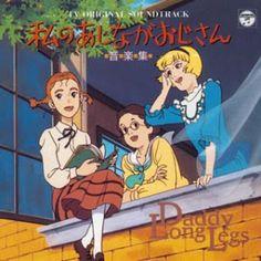 『わたしのあしながおじさん』 ジュディ・アボット、サリー・マクブライド、ジュリア・ルートレッジ・ペンデルトン ・ Dormitory Room mates and later on became the best of buddies..。 Judy Abbott, Sally McBride, Julia Rutledge Pendleton ・ 「My DaddyーLongーLegs, based from the Novel by Jean Webster」 ・ Aired on Fuji TV from Jan.13, 1990 to Dec.22, 1990; with 40 episodes.. ・ One of my favourites from World Masterpiece Theatre, Anime Series made by Nippon Animation.
