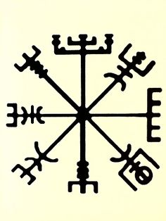 The vegvisir, a Nordic/Icelandic compass rune, worn by travelers to keep them from getting lost