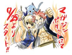 """thedemonlady:""""The sequel manga of Fairy Tail, will premiere on July 25 in the Pocket Magazine app. The first chapter will also be published in Issue of the Weekly Shonen Magazine.Fairy Tail sequel will be drawn by Atsuko Ueda and written by Hiro Mashima Fairy Tail Love, Fairy Tail Nalu, Lucy Fairy, Arte Fairy Tail, Fairy Tail Natsu And Lucy, Fairy Tail Guild, Fairy Tail Ships, Fairy Tail Couples, Fairy Tail Family"""