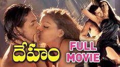 Deham (Jism) Telugu Hot & Romantic Full Movie   Bipasha Basu, John Abrah...