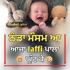 🤪🤪🤪🤪🤪😛😛🤪😂 Please Turn on post notifications ⤴️ Like👍 comment✍️ & Share✅✅✅ ————————————————————— Punjabi Funny Quotes, Punjabi Love Quotes, Cute Funny Quotes, Funny Picture Quotes, Crazy Quotes, Sad Quotes, Status Quotes, Relationship Quotes Instagram, Leaving Quotes