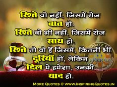 1115 Best Quotes In Hindi Images In 2019 Manager Quotes
