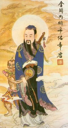 Taoism Beliefs | Like most Taoists, Quanzhen priests were particularly concerned with ...