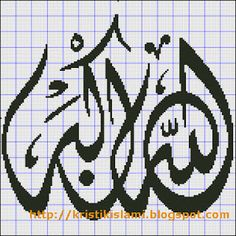 Allahu Akbar, design #17, #free cross stitch pattern, Islamic