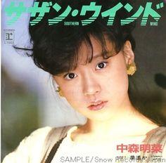 Akina Nakamori - Southern Wind