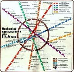 19 Best Moscow Metro images