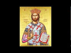 The Divine Liturgy of Saint John Chrysostom chanted in English by the Mount Lebanon Choir of Byzantine Music. Church Icon, John Chrysostom, Orthodox Christianity, Religious Art, Christian Faith, Choir, Catholic, Mount Lebanon, Religion