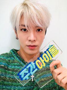 030620 nct 127 on weekly idol Jaehyun, Weekly Idol, Fandom, Nct Yuta, Nct Taeyong, Winwin, Nct 127, Nct Dream, Boy Groups