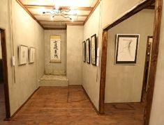 Welcome to the Vienna calligraphy center, in the center you can find information about the history of the Austrian calligraphy, our calligraphy collection and if you have time you can visit our calligraphy library Caligraphy, Vienna