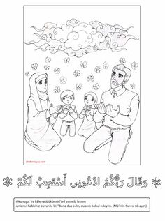 Islam Beliefs, Islamic Teachings, Ramadan Activities, Activities For Kids, Coloring For Kids, Coloring Pages, Picture Comprehension, Islam For Kids, Arabic Lessons