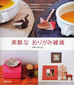 Beautiful Origami Goods and Zakka Japanese Craft by pomadour24