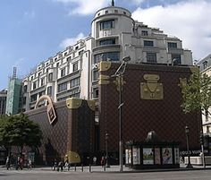 My most favorite store in the ENTIRE world. Louis Vuitton, Champs Elysees, Paris.