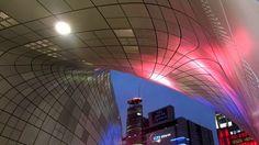 Dongdaemun, Seoul, South Korea, Corée du Sud. #seoul #dongdaemun #southkorea
